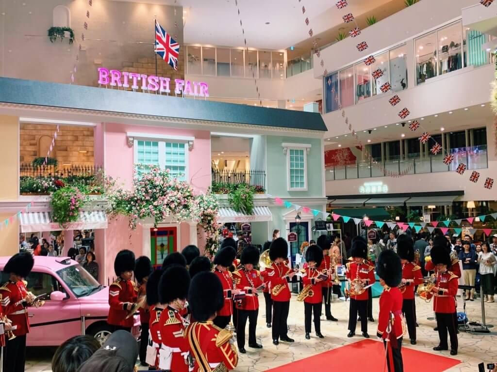 Hankyu Osaka British Fair 2019